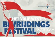 Bevrijdingsfestival Amsterdam: Het vrije westen 2015